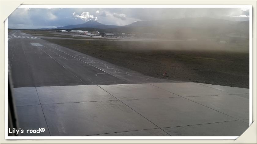 lilys-road_aeroport-whitehorse-3