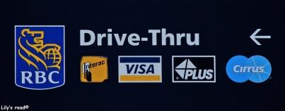 pvt-canada_lilys-road_rbc_drive-thru_3
